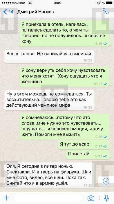 Дмитрий Нагиев: фильмы, жизнь, биография, национальность, фото