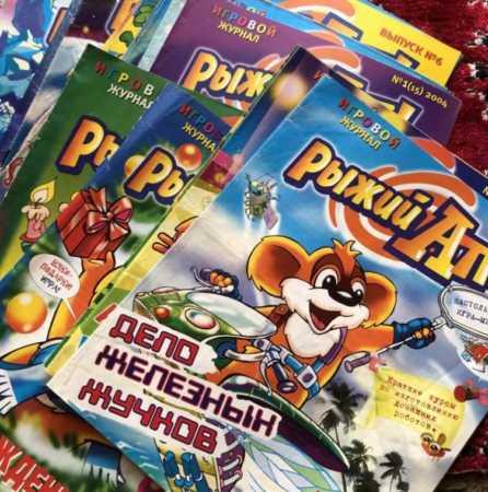"""Серия продуктов для детей """"Рыжий Ап"""": история и интересные факты"""