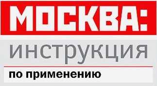 """ТНТ """"нулевых"""" - безобидное воспоминание о небезобидном телеканале"""