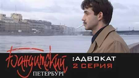 Цитаты и диалоги из «Бандитского Петербурга 2»