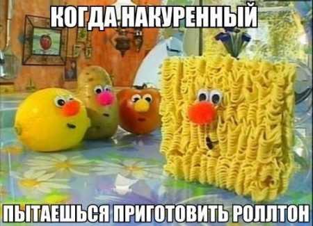 """""""Вкусные истории"""" или Happy Tree Friends по-русски"""