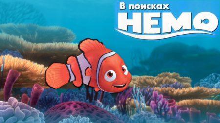 """Чайки и другие смешные персонажи из мультфильма """"В поисках Немо"""""""