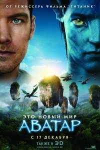 """Лучшие фильмы, похожие на """"Властелин колец"""""""