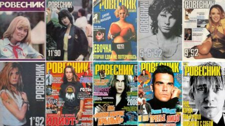 """Журналы """"Cool"""", """"Cool girls"""", """"Я молодой"""" и другие: что случилось с популярными изданиями 2000-х"""