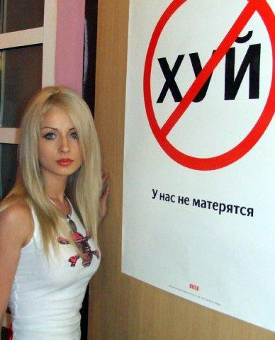 Фрики нулевых из России — смотрите картинки