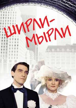 Лучшие фильмы с Любовью Полищук