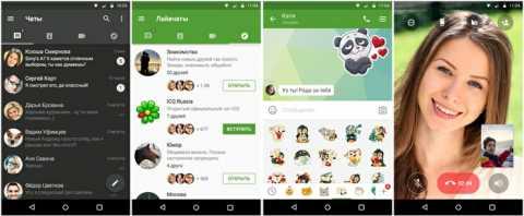 Что случилось с ICQ и зачем ей теперь пользоваться